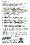CS_Utei.jpg