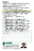 CS_Ktei.jpg