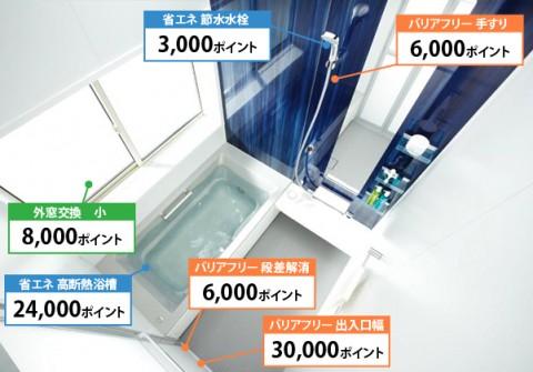 bath_plan_001