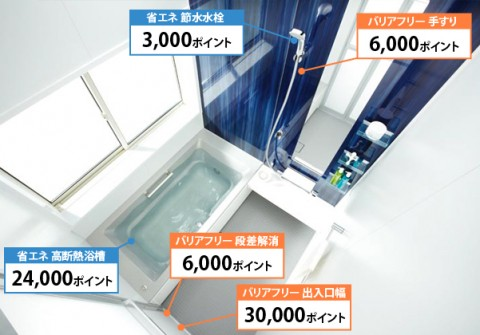 ecopoint_bath_002