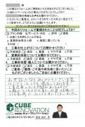 cs_ksamatei.jpg