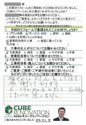 CS_Asama_s.jpg