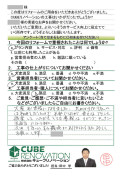 cs_tsama_chiba.jpg