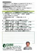 Ssama_CS.jpg