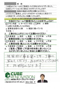 Ssama_y.jpg