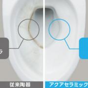 img_ceramic01_05.jpg