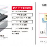 kireiyokusou001.jpg