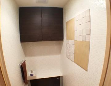 トイレ_エコカラット
