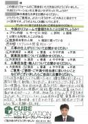 Hsamatei_anke-to.jpg