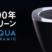 aquac.jpg