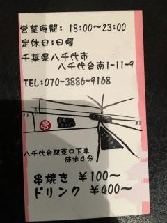 8DEA6903-AA70-4FB7-AA4D-3675598D9FE0