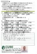 saitama_hsama_ta01.jpg