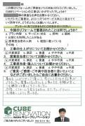 cs_msama_saitama.jpg