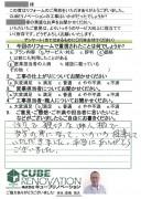 cs_isama_saitama.jpg