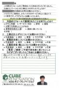 cs_hsama_saitama.jpg