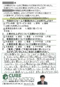 cs_ysama_saitama.jpg