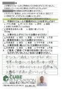 cs_osama_saitama.jpg