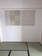 和室にデザインエコカラット