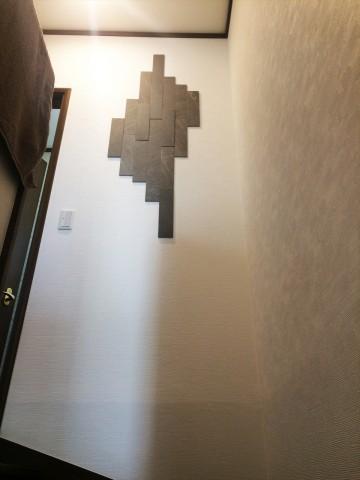 階段エコカラット