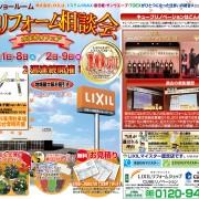 webchirashi.jpg