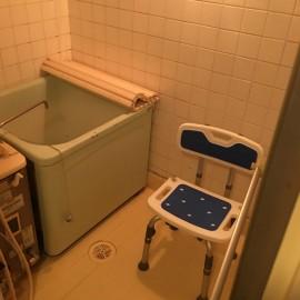 bath_before