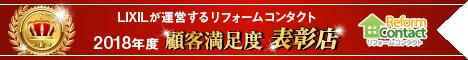 customer_468x60
