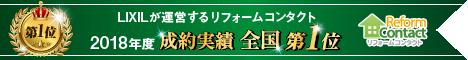 zenkoku_468x60