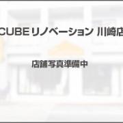 LRS_tempo_kawasaki_dummy2.jpg