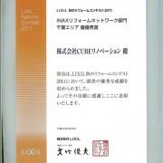 20120220_certif.jpg