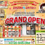 kawasaki_op_event.jpg