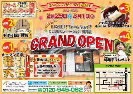 kawasaki_op_event