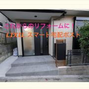 718FA605-B847-4870-BF79-974026B3F342.png