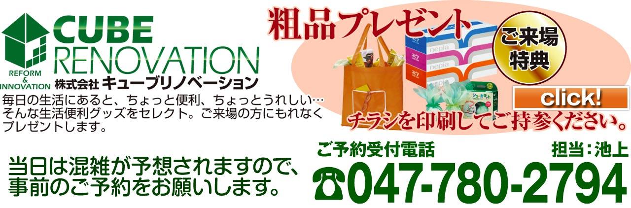 news_20130315_1_01