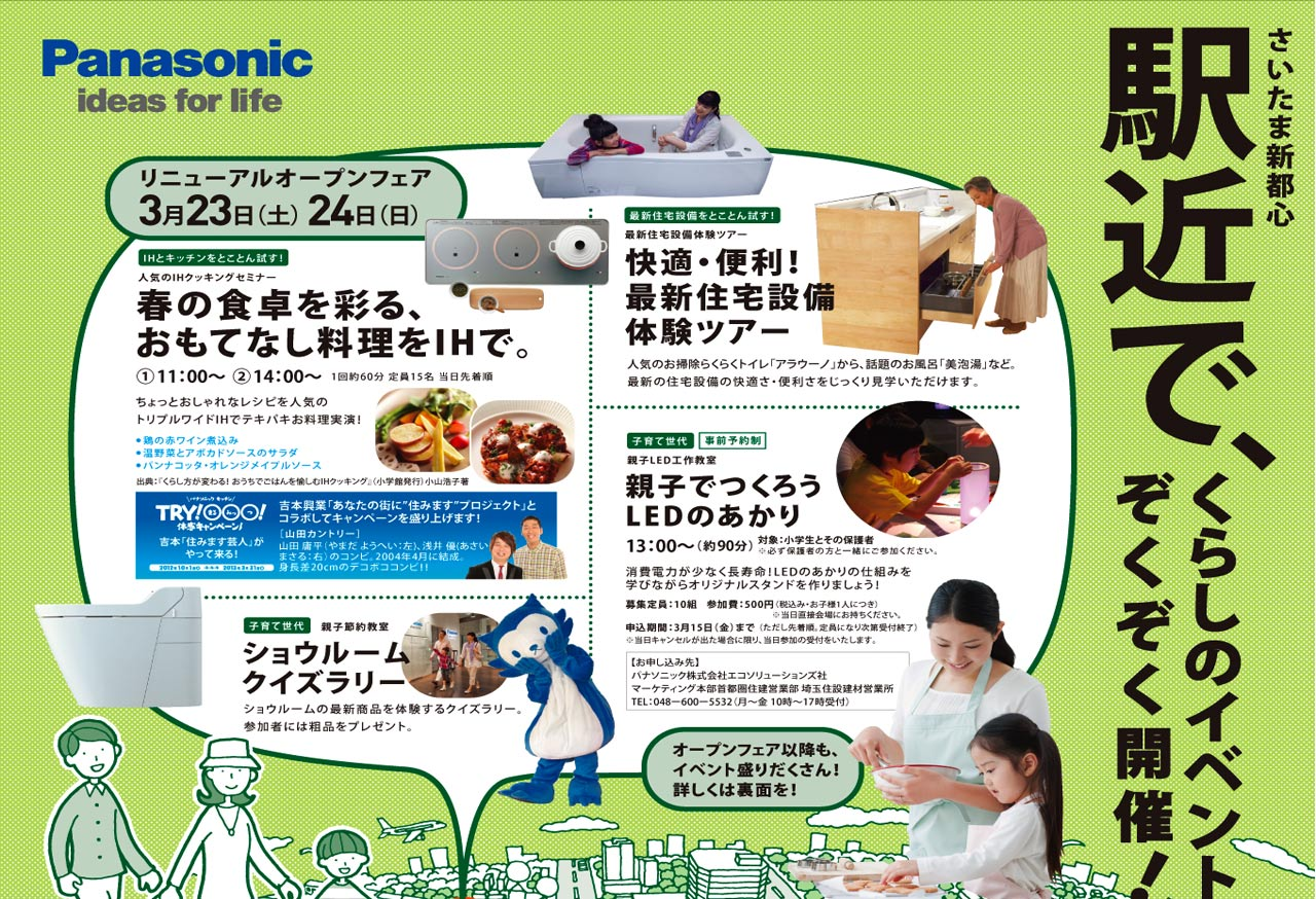 news_20130315_1_02